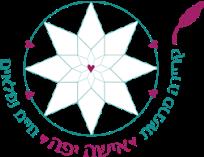 איילת רוזנפלד | הבית לנשים עסוקות ומצליחות שרוצות להתמלא באנרגיה