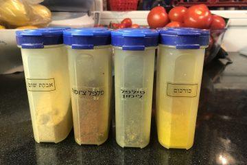 תבלינים – טעם החיים – באילו תבלינים אני אוהבת להשתמש כדי לשדרג כל מאכל?